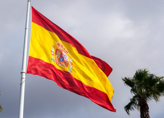 12 октября  — День Испании   Испанидад